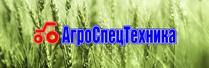 TOO «AgroSpecTehnika»