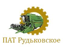 PAT Rudkovskoe