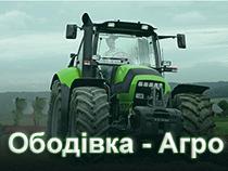 """TOV """"Obodivka - Agro"""""""