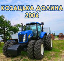 Kozacka dolina 2006