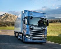Stock site Scania Hrvatska d.o.o.