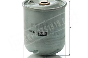 Rotor for oil centrifuge MANN-FILTER DT (1310891) spare parts for truck