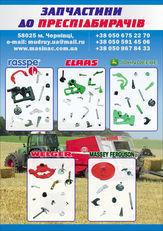 ZAPChASTI spare parts for MASSEY FERGUSON   CLAAS/ WELGER/ NEW HOLAND/RIVIERA  baler