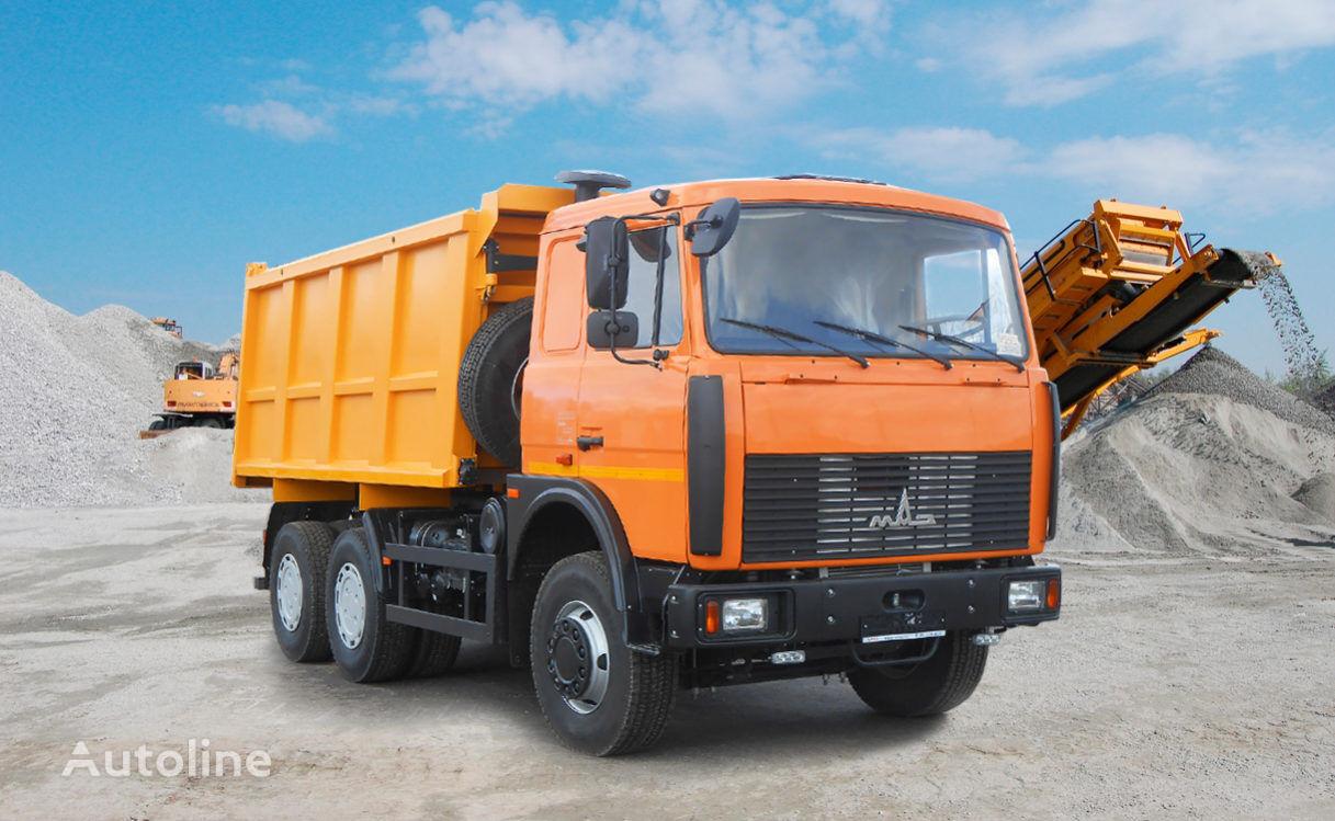 new MAZ 551626-580-050 dump truck